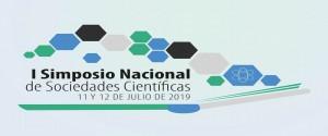 Cartel alegórico al I Simposio Nacional de Asociaciones Científicas