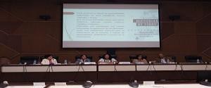 X Encuentro Internacional de Investigadores y Estudiosos de la Información y la Comunicación, Icom 2019