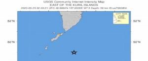 Terremoto de magnitud 7.5 golpea costa pacífica de Rusia