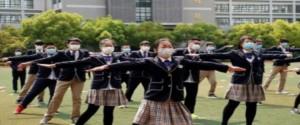 Estudiantes del nivel de secundaria de Wuhan