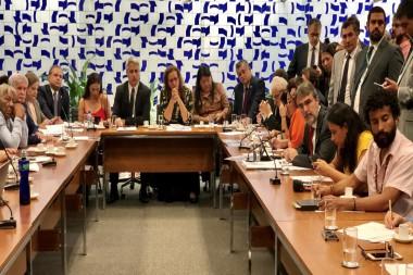 Foro Nacional Amplio en Defensa de la Amazonia