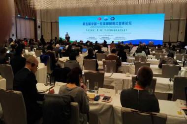 Foro académico analiza progresos en cooperación China-Celac