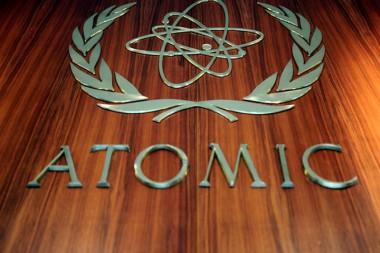 Logo del Organismo Internacional de Energía Atómica (OIEA)