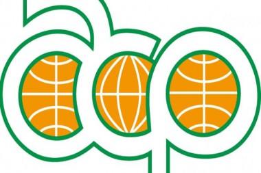 Logo de  la Organización de Estados de África, el Caribe y el Pacífico (ACP)