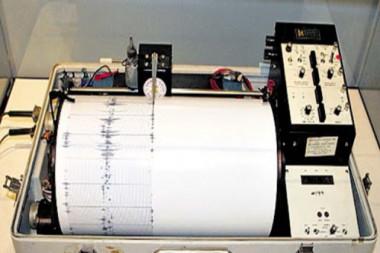 Reportan sismo de magnitud 3,6 al sur de Guantánamo