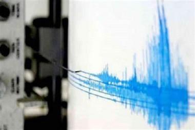 Registro sismológico