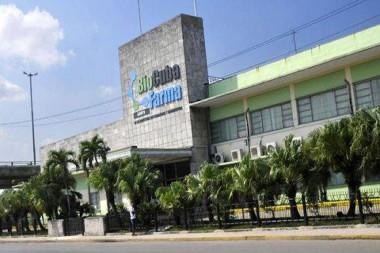 Biocubafarma. Foto: Archivo.