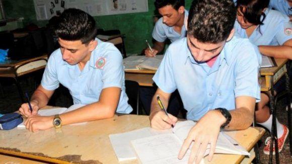 Los estudiantes aprobados para Periodismo y Relaciones Internacionales no realizarán éxamenes de ingreso. Foto: Juventud Rebelde.