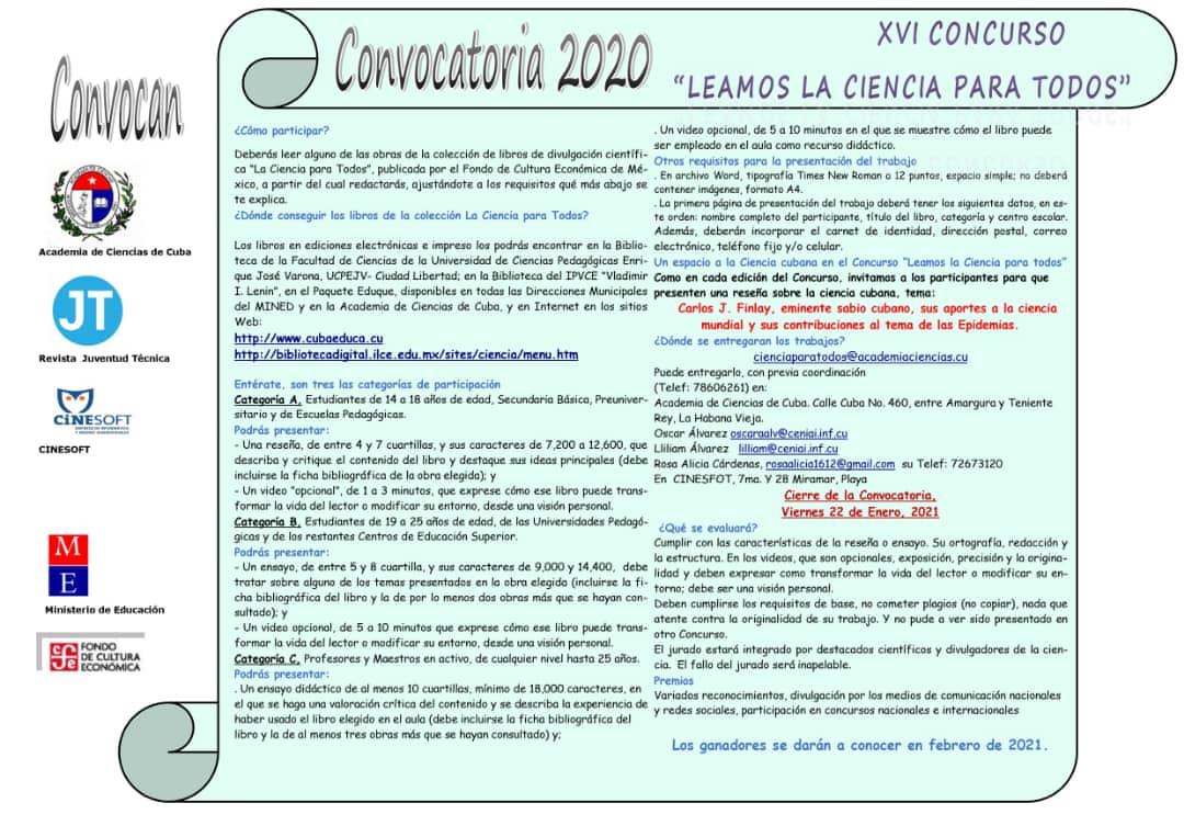 """Convocatoria 2020 al  XVI Concurso  """"LEAMOS LA CIENCIA PARA TODOS"""""""